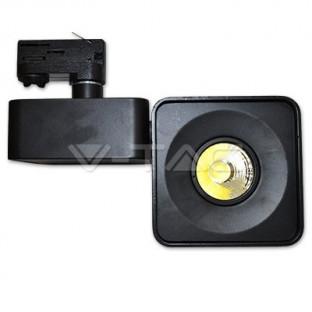 LED Релсов прожектор - 23W,...