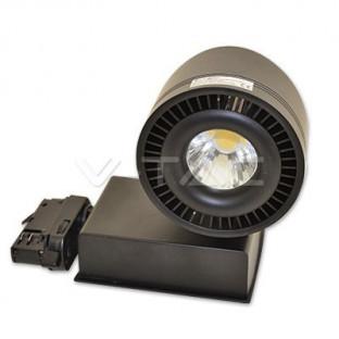 LED Релсов прожектор - 45W,...