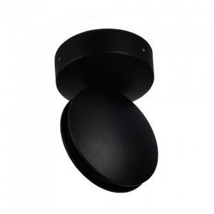 LED Стенна лампа - 7W, Черно тяло, IP65, Топло бяла светлина
