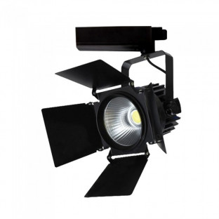 LED Прожектор SAMSUNG CHIP - 33W, Релсов монтаж, Черно тяло, Дневна светлина