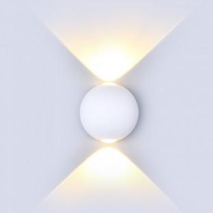 LED Стенна лампа - 6W, Бяло тяло, Две посоки, Топло бяла светлина