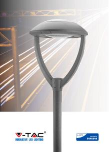 Samsung LED улични лампи