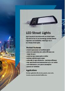 LED улични лампи