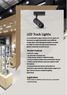 LED релсови прожектори