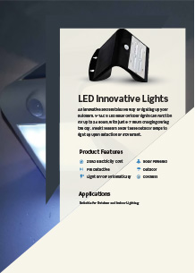 LED соларни лампи