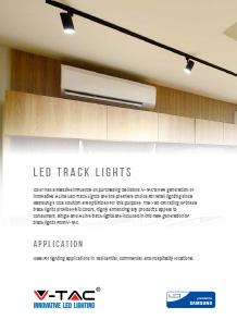 Samsung LED релсови прожектори